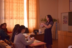 семинар18