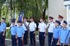 кадеты2361