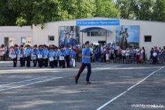 кадеты2631
