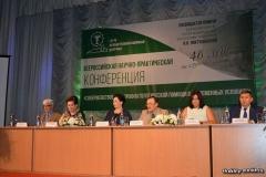 konferentsiya10_2