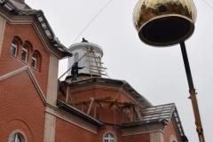 купола1