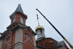 купола2