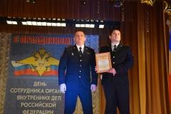 награждение сотрудников полиции12