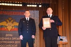 награждение сотрудников полиции14