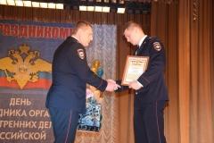 награждение сотрудников полиции15