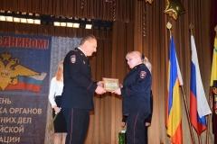 награждение сотрудников полиции16