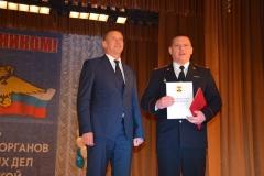 награждение сотрудников полиции8