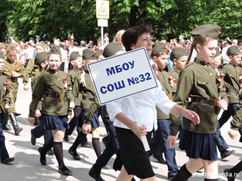 парад26