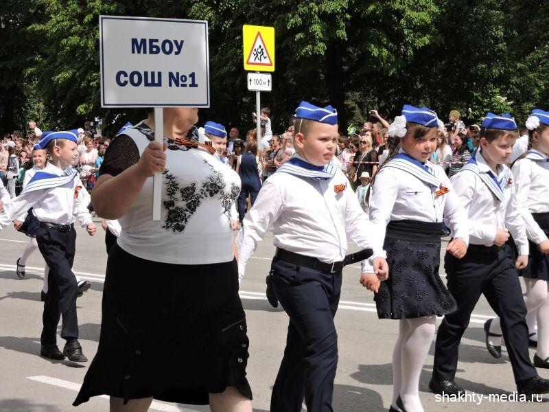 парад29