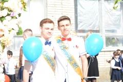 выпускники школы 202
