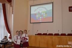 Поздравление волонтеров4