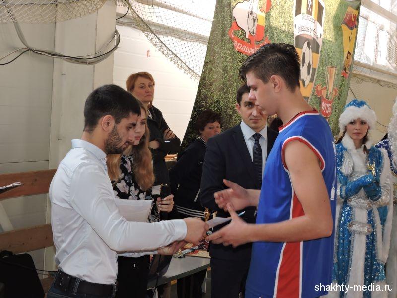 баскетбол17