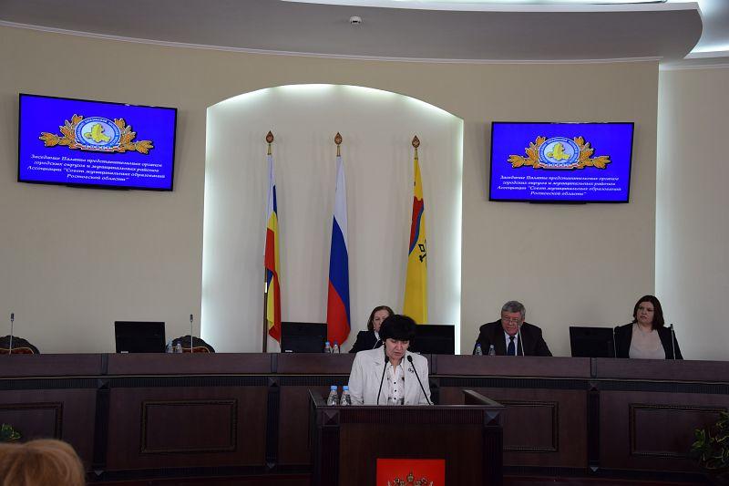 Совет муниципальных образований12