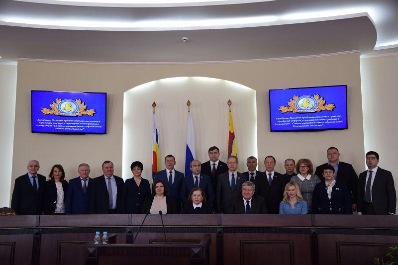 Совет муниципальных образований14