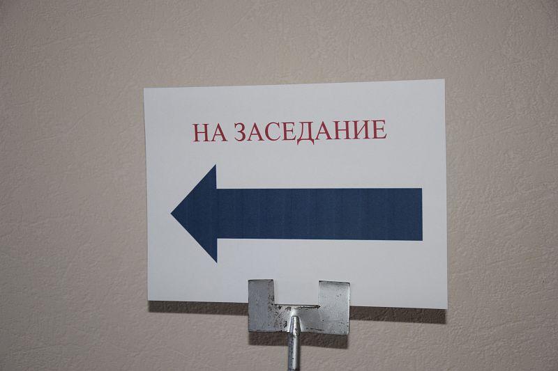 Совет муниципальных образований2