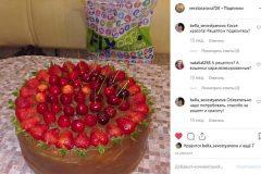 Торт от Веры Тарасовой.