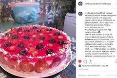 Желейный тортик от Светланы Крекшиной.