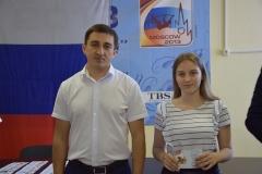 Золотой знак ГТО15