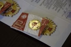 Золотой знак ГТО2