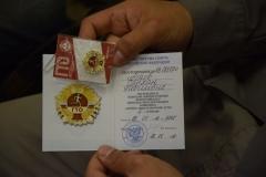 Золотой знак ГТО44