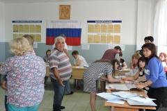 выборы20