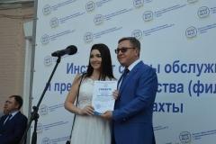 Выпуск ДГТУ17