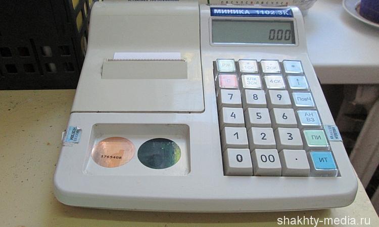 В Шахтах раскрыли кражу денег из магазина