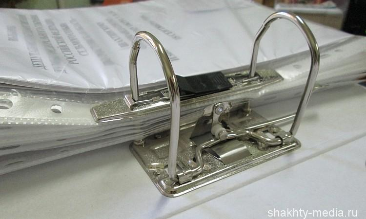 Приложения к постановлению Администрации города Шахты 06.12.2016 №5989