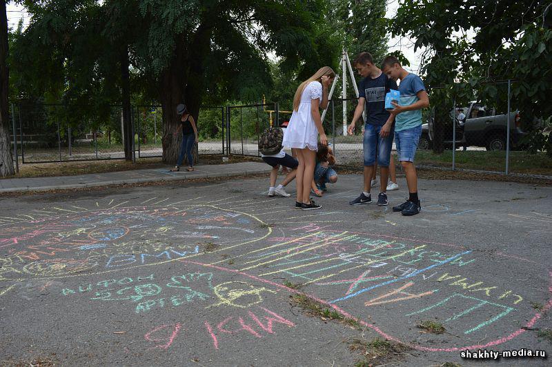 Юбилей школы №9 г.Шахты отметили в День российского флага