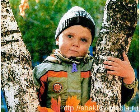 У семилетнего шахтинца Данила Цыганкова диагностирована саркома нижней челюсти