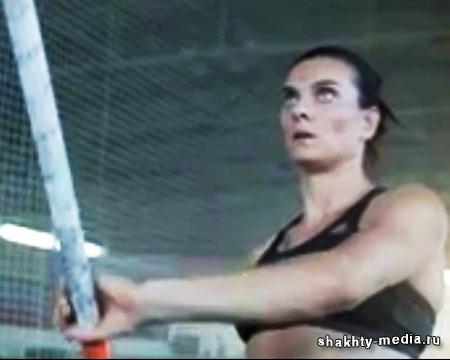 Российская легкоатлетка Елена Исинбаева попрощалась с профессиональным спортом финальным прыжком