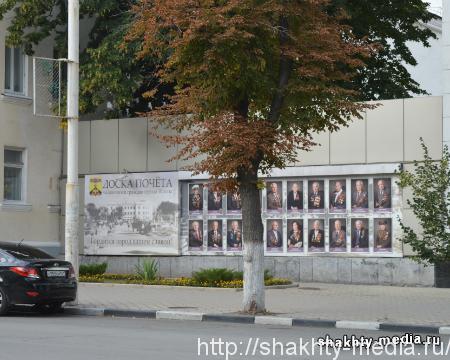 В Шахтах стали известны имена заслуженных шахтинцев, чьи фотографии появятся на Доске почета