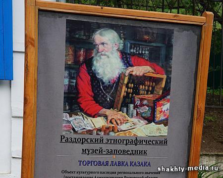 В Ростовской области отметили 100-летие писателя Анатолия Калинина