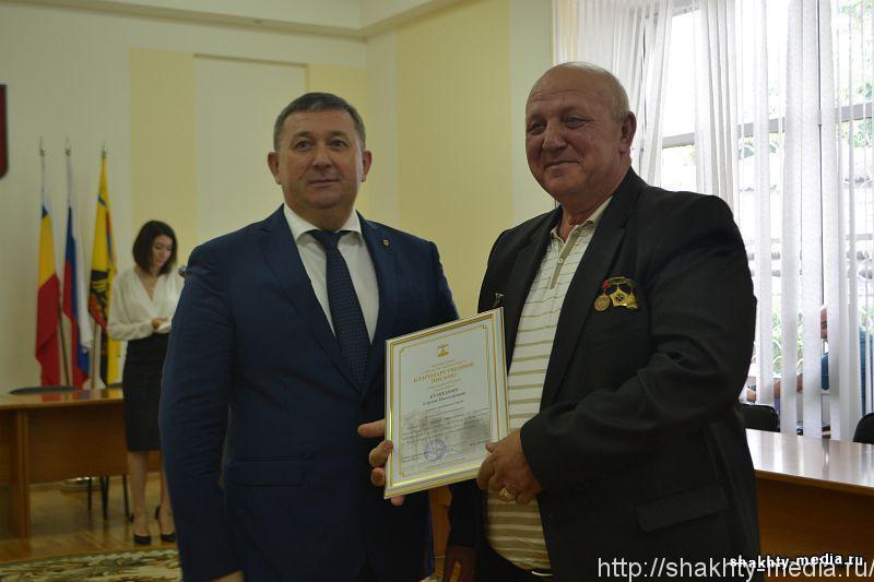 В администрации г. Шахты награждены ветераны шахтерского труда