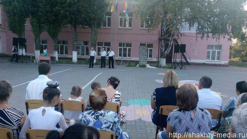 В поселках Ново-Азовка и ХБК шахтинцы отметили День города-День шахтера
