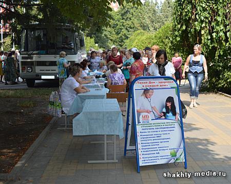 25 августа в Шахтах пройдет акция «Проверь свой ВИЧ статус»