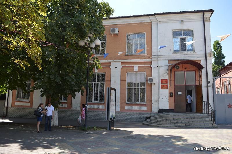Здание шахтинского военкомата признано объектом культурного наследия