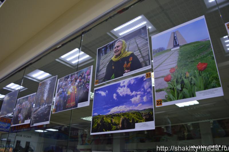 В ТЦ «Максимум» открыта фотовыставка «Шахты: для нас Россия начинается здесь»