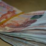 Жительница Ростовской области поверила в сообщение о крупном выигрыше и потеряла 75 тысяч рублей
