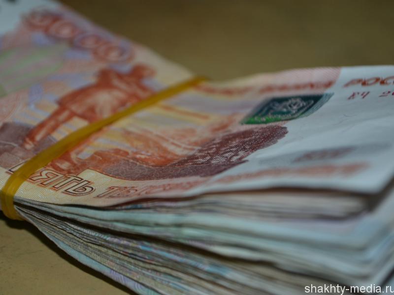 В Шахтах сотрудник  ООО «Шахтымежрайгаз Сервис» обвиняется в хищении