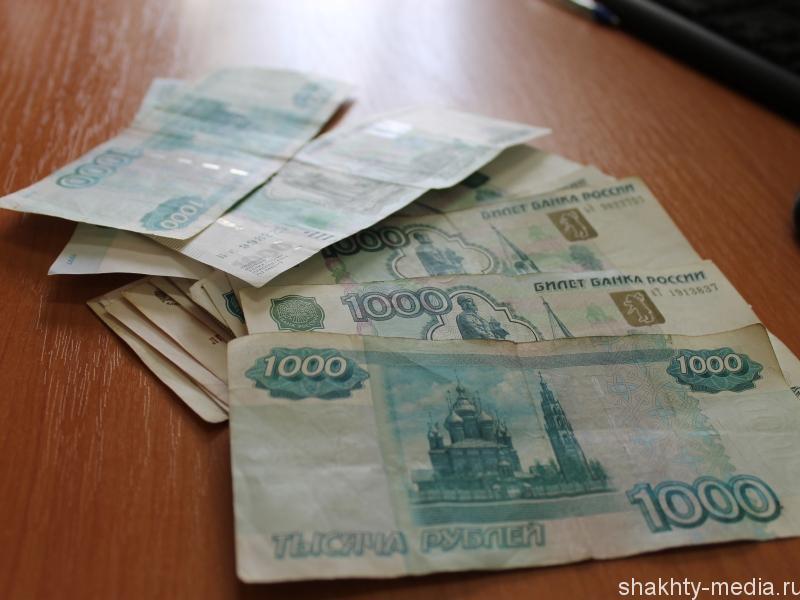 В Ростовской области мошенница под  предлогом продажи молока и творога обменивает деньги на купюры «банка приколов»