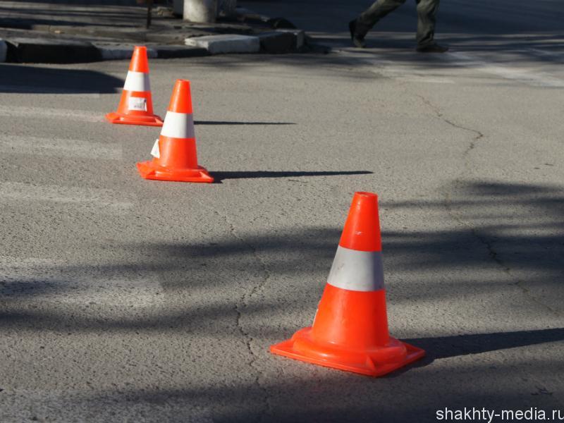 Завтра, 8 апреля, в Шахтах будет временно прекращено движение по улице Маяковского