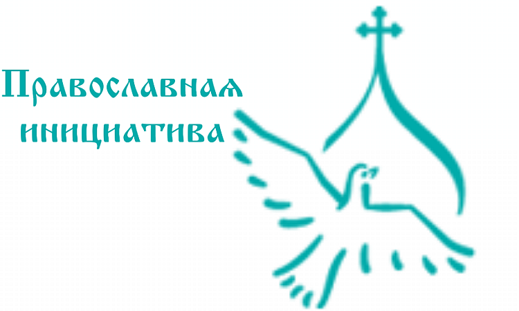 «Шахтинские известия» приглашают молодежь к участию в новом проекте