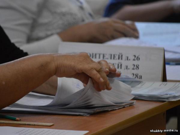 Подведены предварительные итоги голосования в городе Шахты