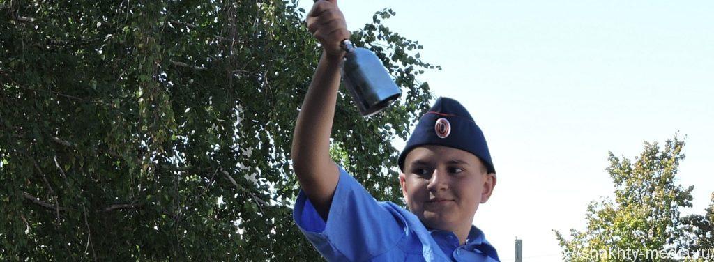 В Шахтинском казачьем кадетском корпусе прозвенел первый звонок