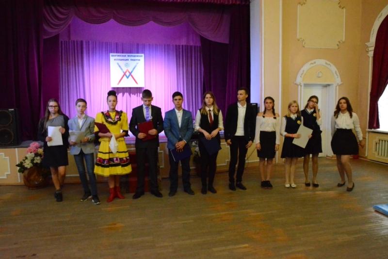 В Шахтах прошел ежегодный городской конкурс «Лидер года»