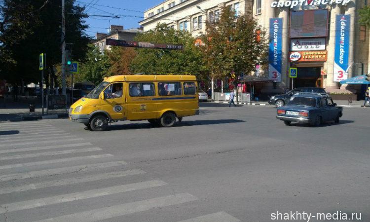 В Шахтах завтра, 20 октября, временно будет ограничено движение транспорта на Советской