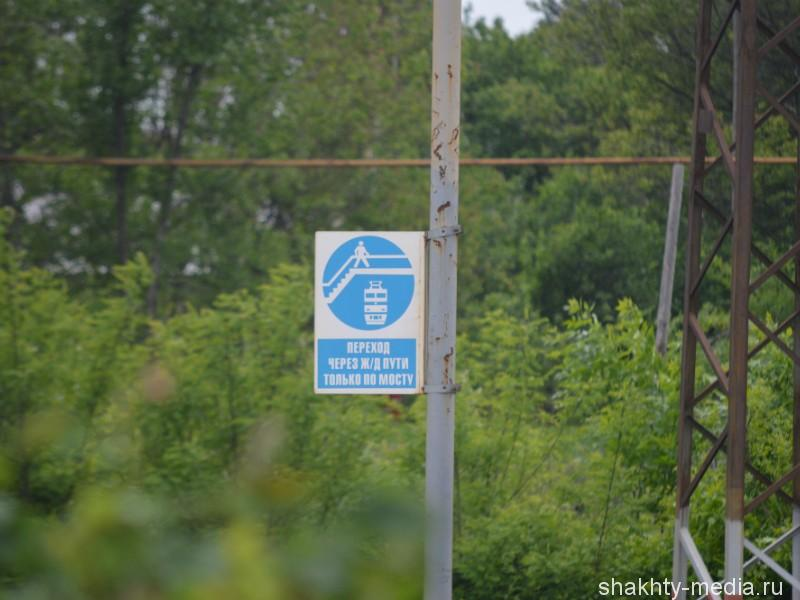 В Шахтах за кражу на железной дороге задержан рецидивист