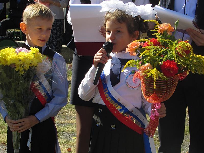 Школа № 5 примет участие в проекте «150 культур Дона»