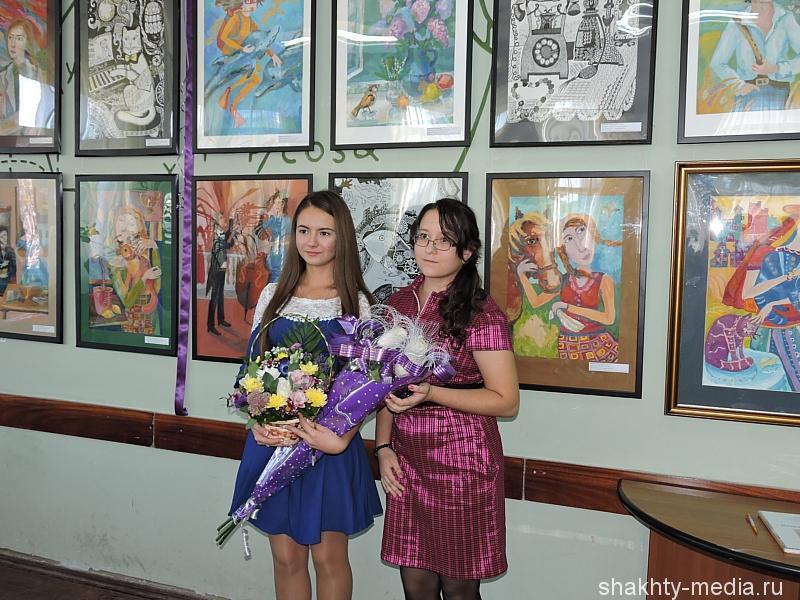 Две ученицы «Центра искусств им. В.А. Серова» г. Шахты представили персональную выставку